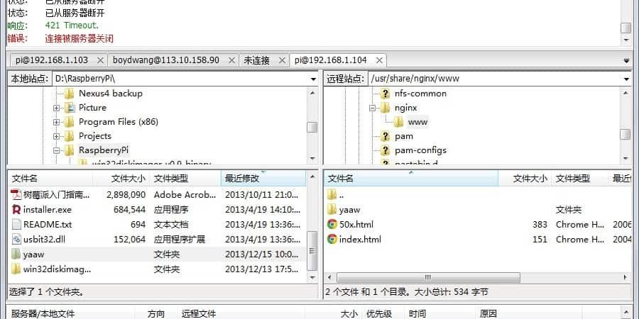 766net必赢亚洲手机版 5