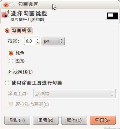 如何在GIMP里画矩形