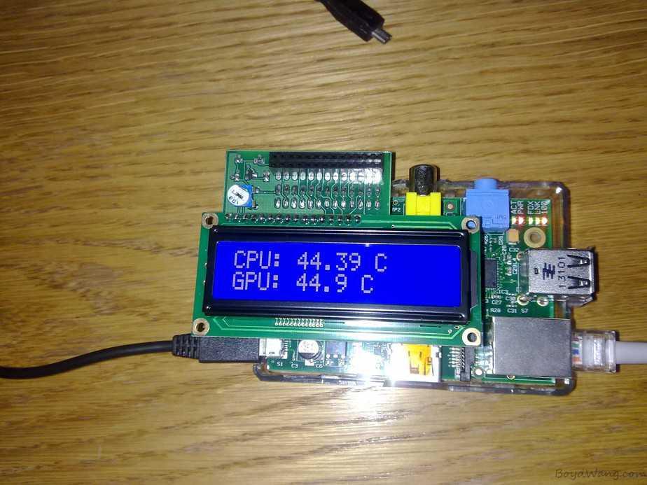 用Python小程序获取树莓派的CPU和GPU温度