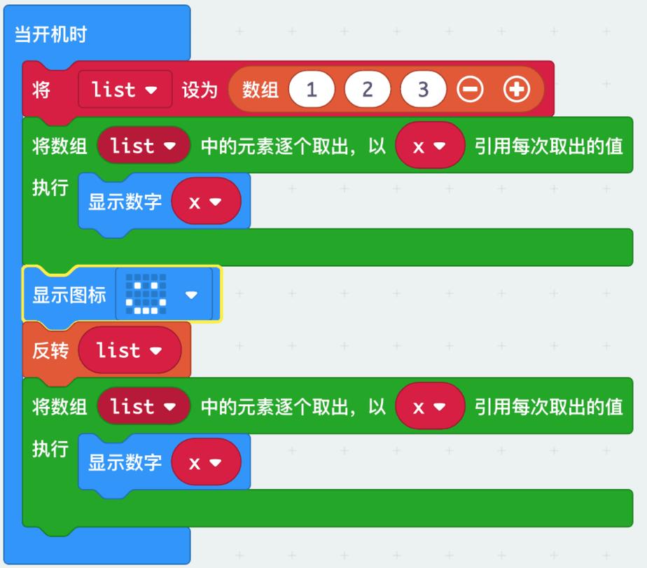 reversecode