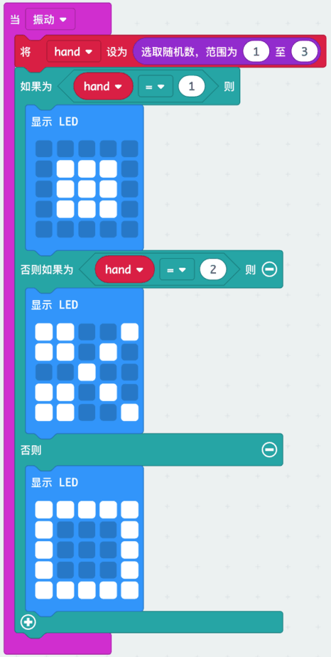 chengxu